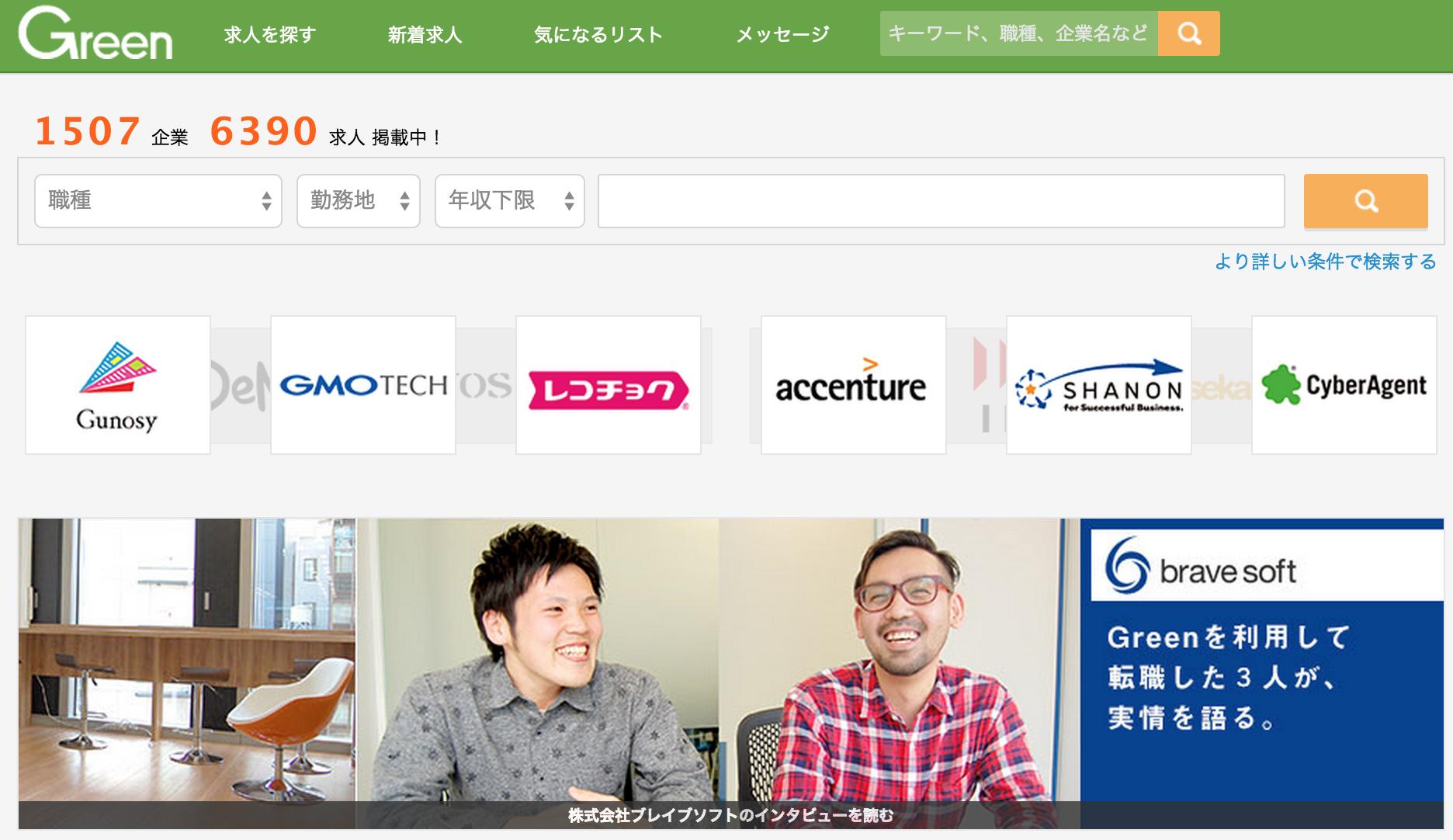 スクリーンショット 2015-09-22 0.46.55