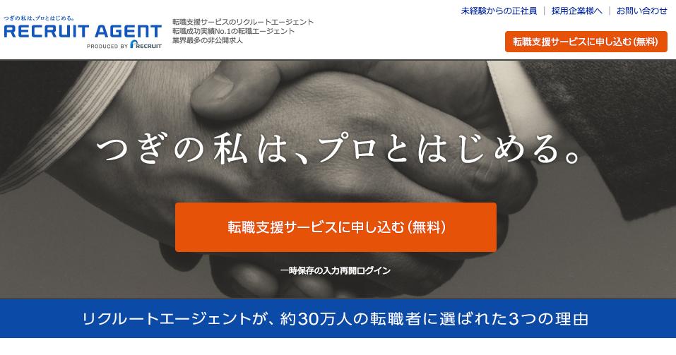 スクリーンショット 2015-10-12 0.50.16