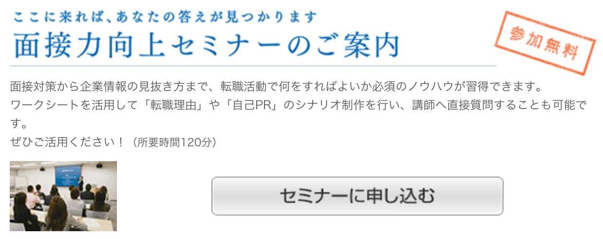 スクリーンショット 2015-10-24 9.58.35