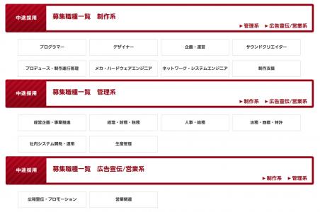 コナミ ホームページ