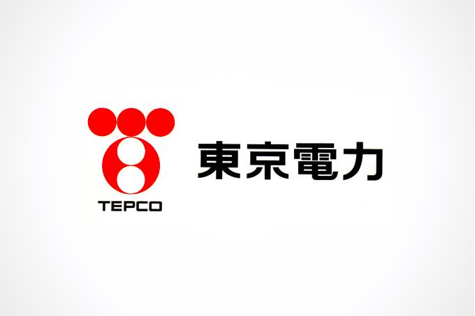 東京電力 派遣
