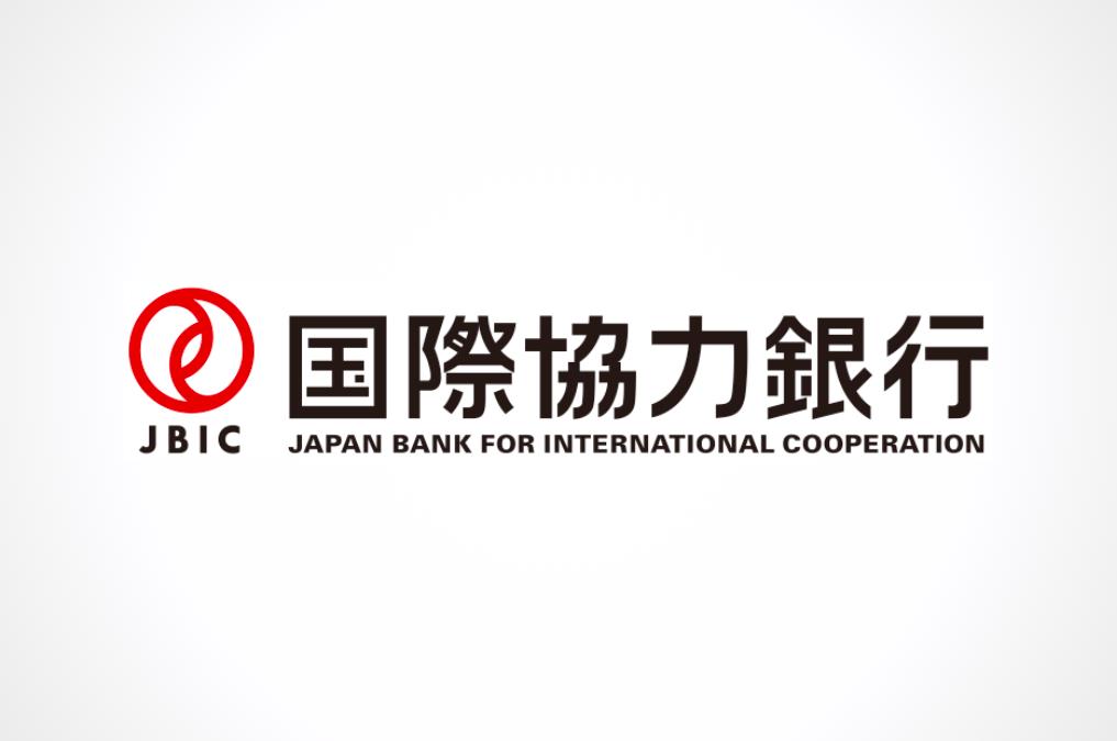 銀行 国際 協力