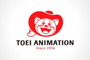 東映 アニメーション 採用
