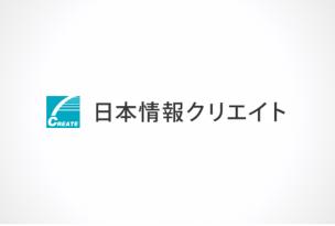 日本情報クリエイトのロゴ