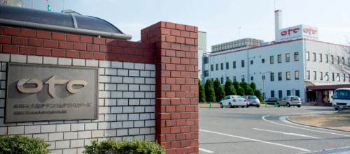 大阪チタニウムテクノロジーズの本社