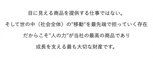 三井 サービス 住友 オート