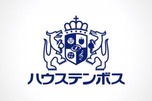 ハウステンボス株式会社のロゴ