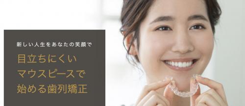 アラインテクノロジージャパンの製品