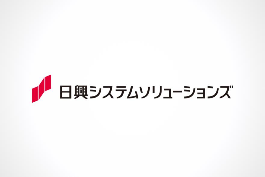 日興システムソリューションズのロゴ