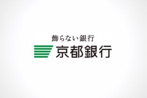 京都銀行のロゴ