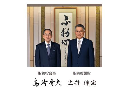 京都銀行のトップメッセージ
