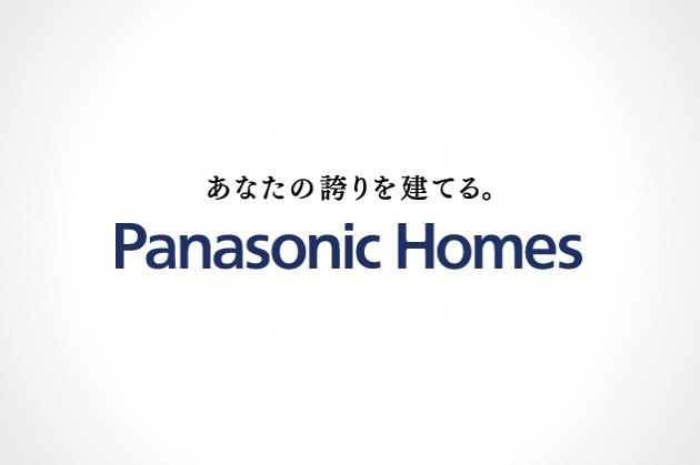 パナソニックホームズのロゴ