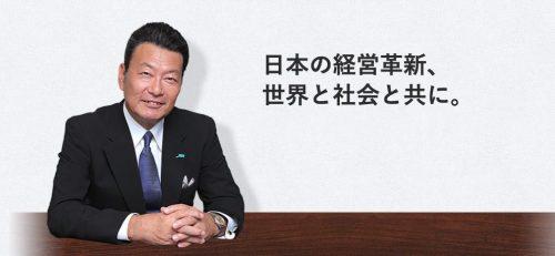 日本能率協会のトップメッセージ