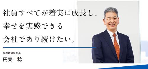 三菱総研DCSの採用メッセージ
