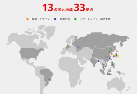 三菱自動車工業の海外拠点
