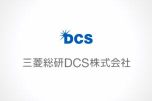 三菱総研DCSのロゴ