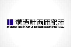 構造計画研究所のロゴ