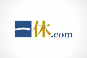 株式会社一休のロゴ