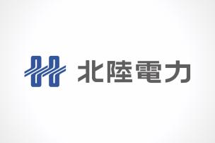 北陸電力のロゴ