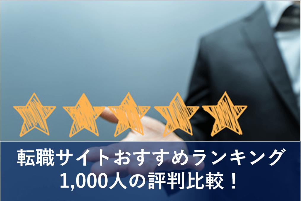 大阪 男子 高収入 求人
