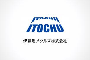 伊藤忠メタルズのロゴ