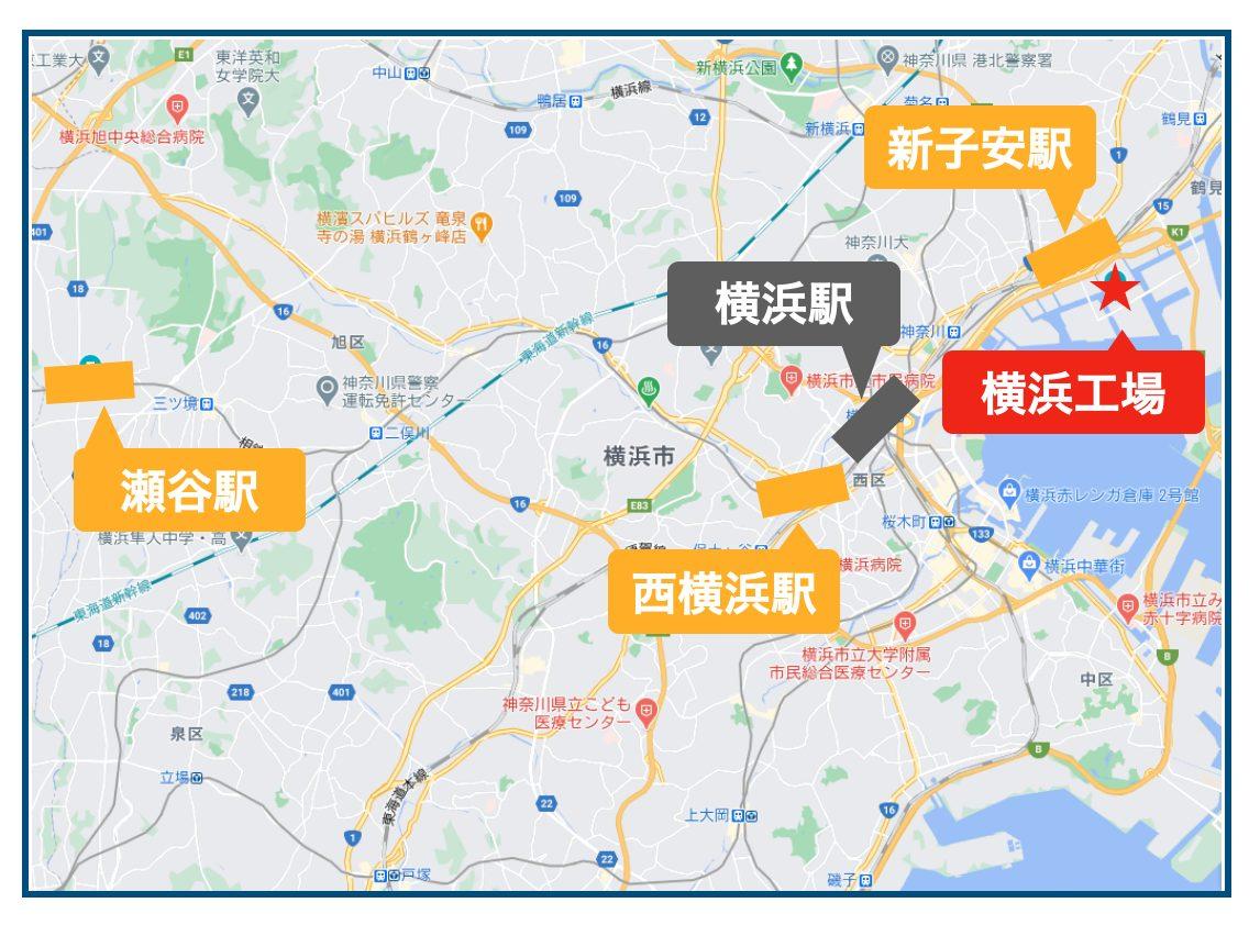 各駅と横浜工場のマップ