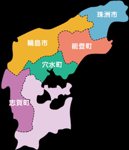 石川県北部