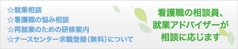 京都ハローワーク