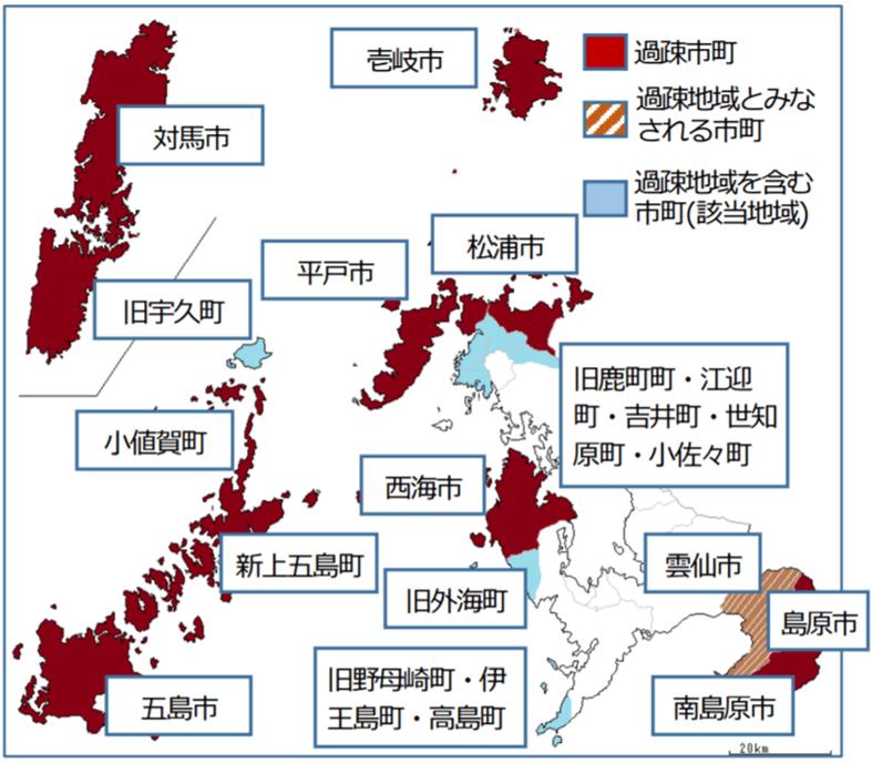 長崎県過疎地域