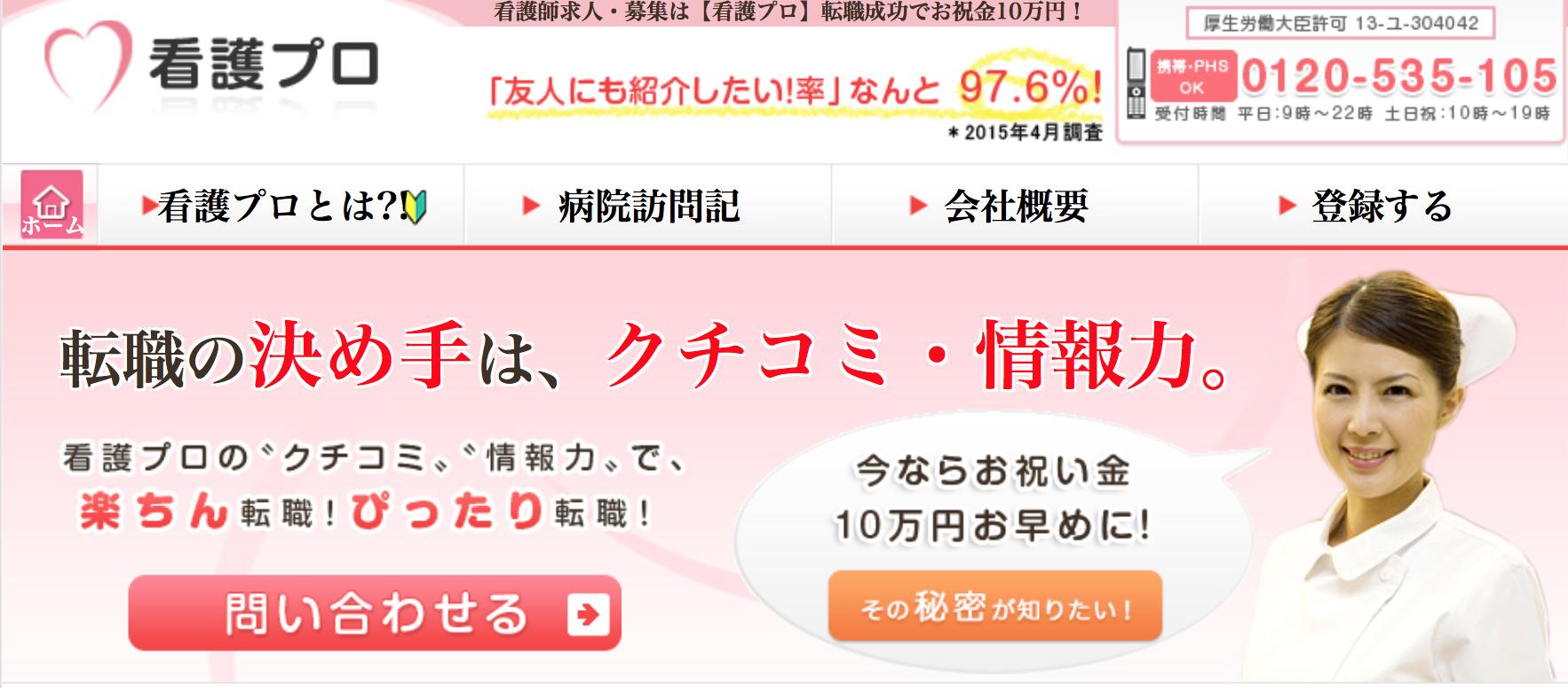 スクリーンショット 2015-08-30 10.44.44