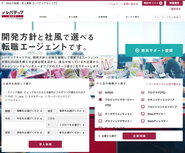 スクリーンショット 2015-10-01 20.06.14