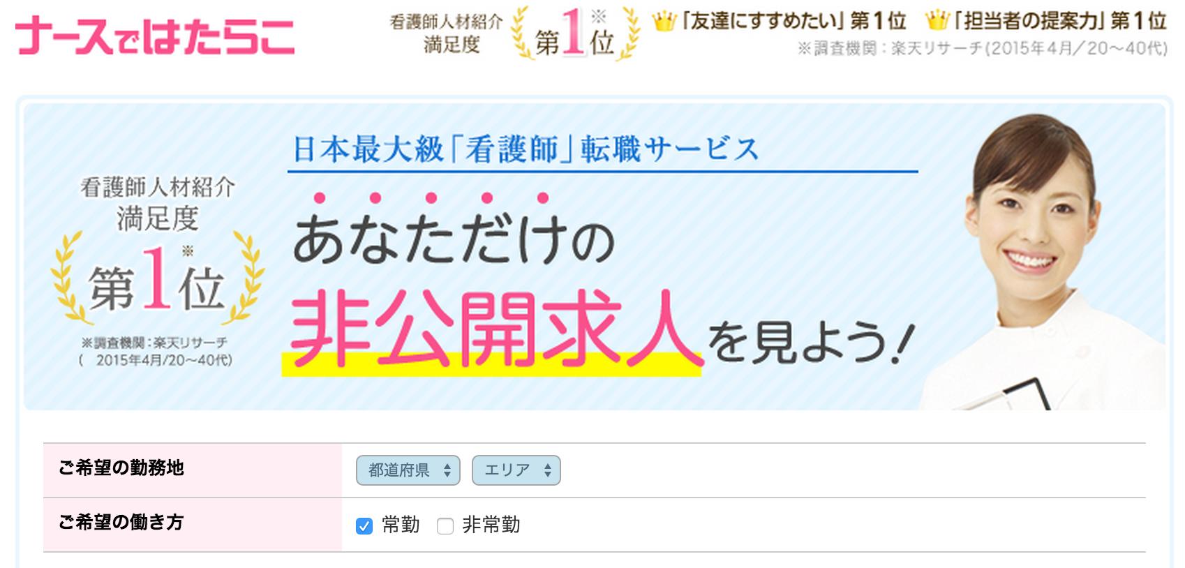 スクリーンショット 2015-10-01 6.53.52