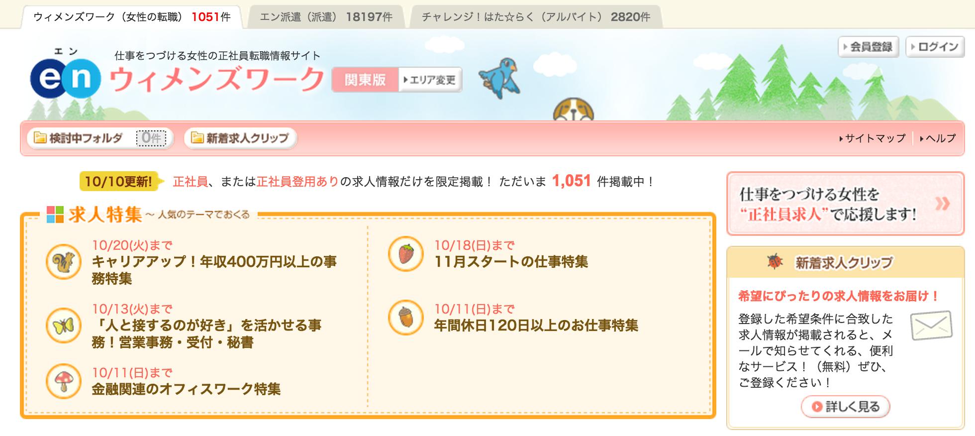 スクリーンショット 2015-10-10 12.56.51