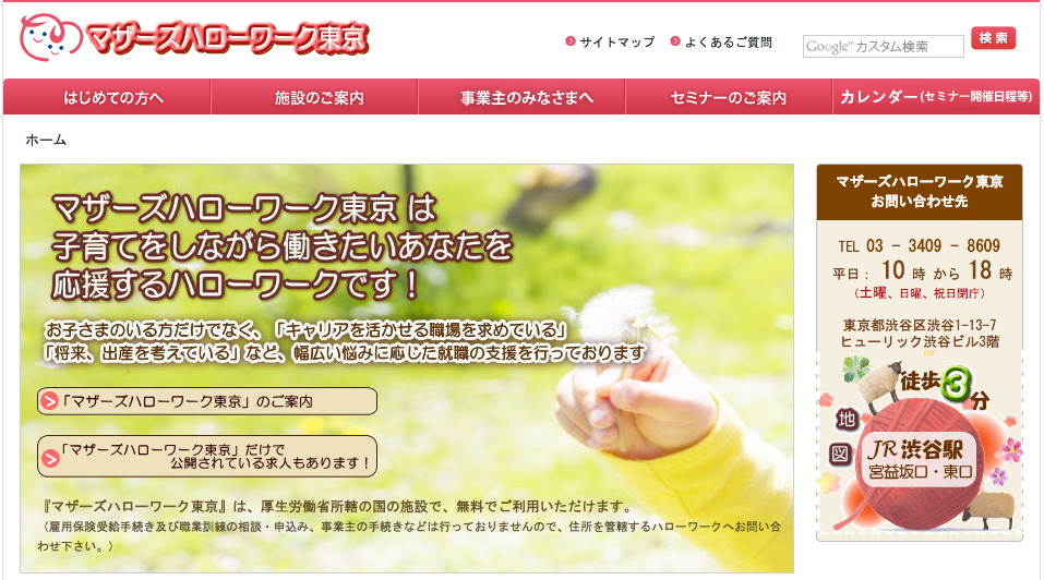 スクリーンショット 2015-10-10 13.58.52