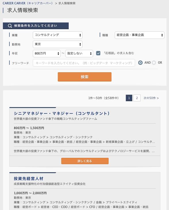 スクリーンショット 2015-11-07 16.13.09