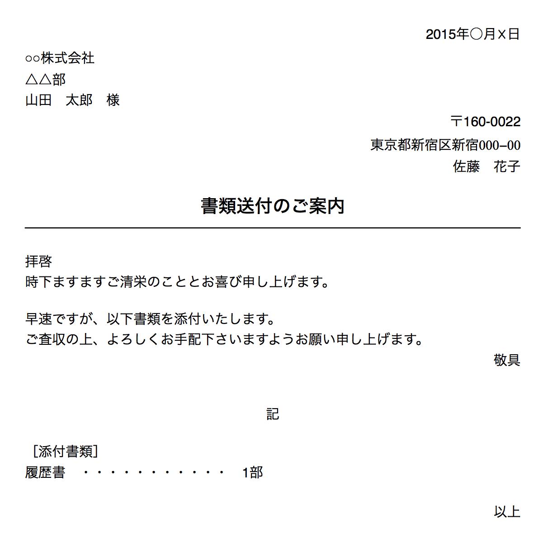 はじめての年末調整 – 給与支払報告書(個人別明細 …