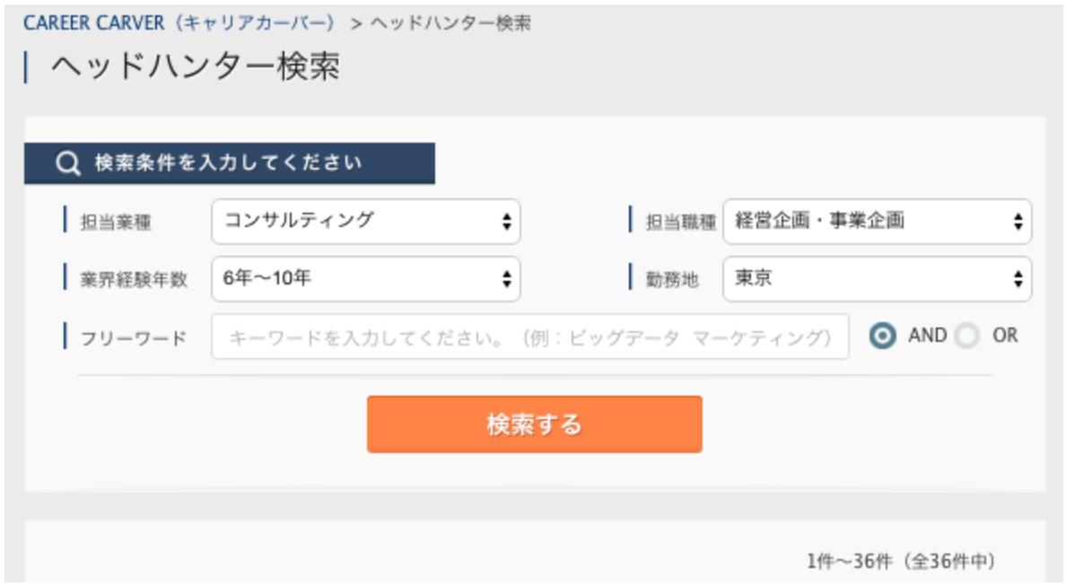 スクリーンショット 2015-12-01 15.47.35