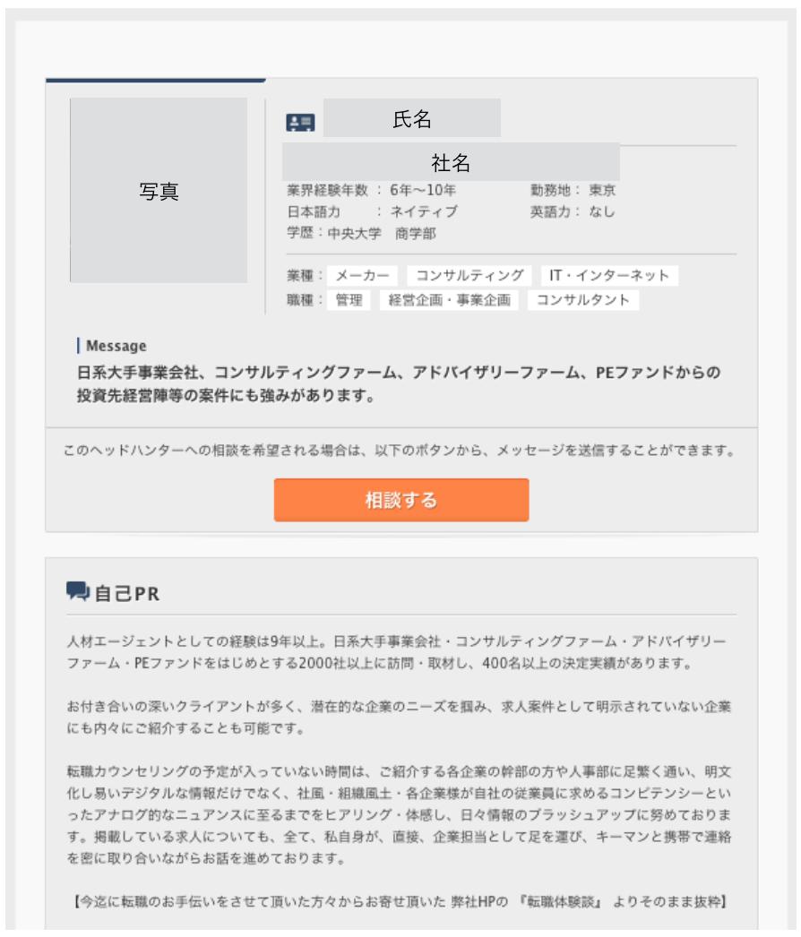 スクリーンショット 2015-12-01 15.51.44
