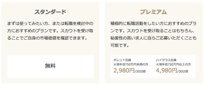 スクリーンショット 2016-01-09 17.24.16