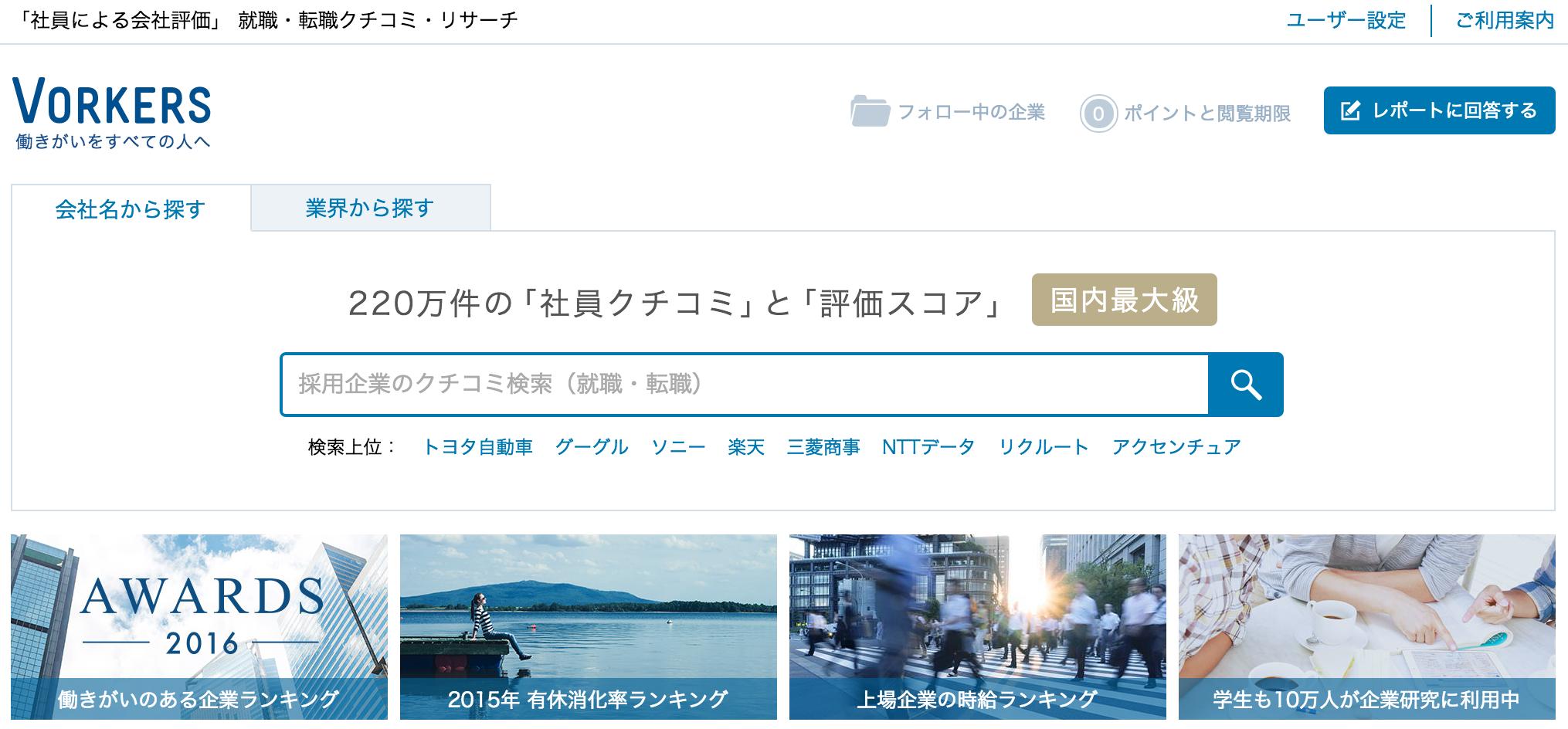 スクリーンショット 2016-02-07 0.42.26