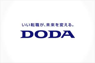 「転職支援サービス「Doda」」の画像検索結果