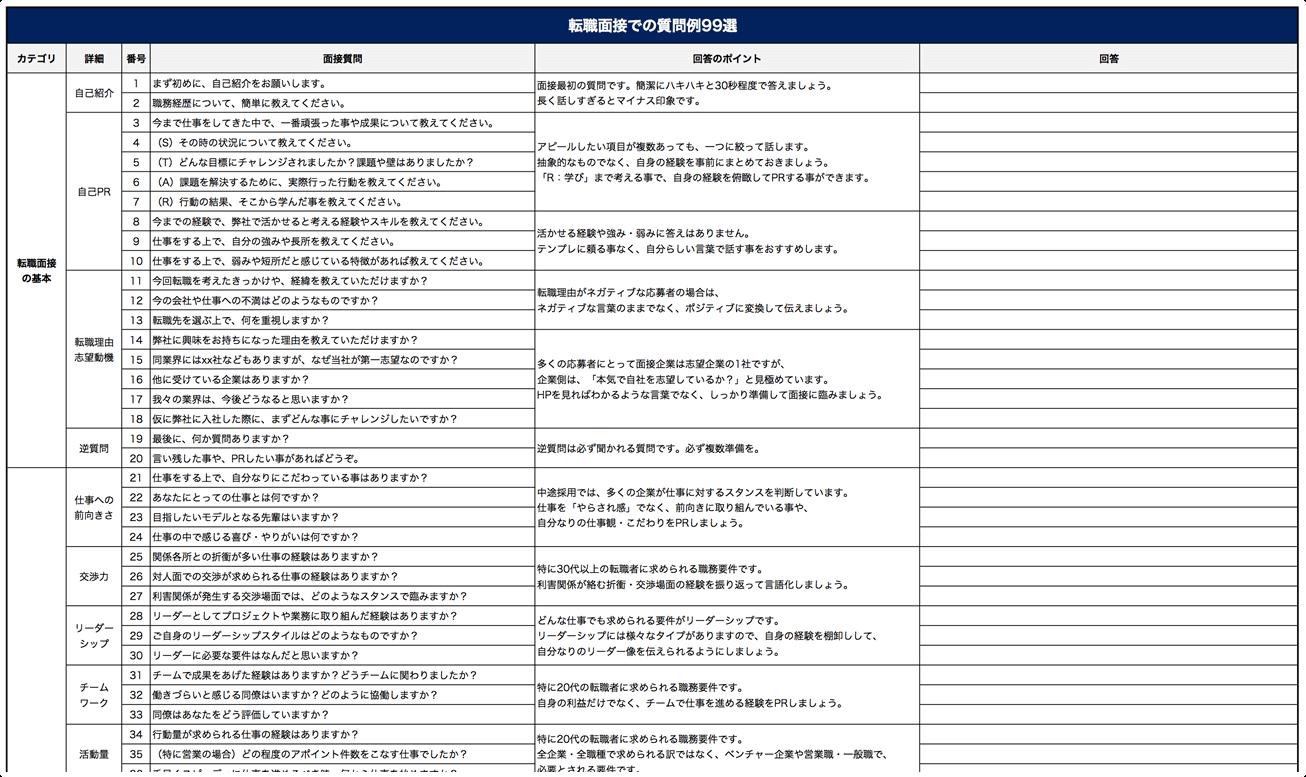 present-pdf