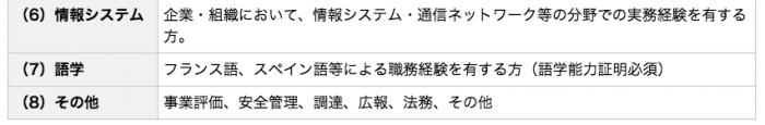 【就活】最強グローバルバンカー「国際 ...