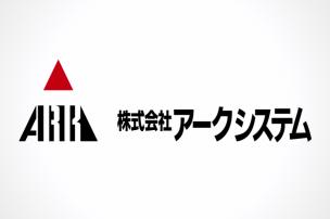 株式会社アークシステムのロゴ
